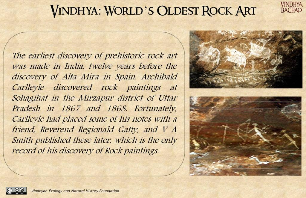 Poster 8: World's Oldest Rock Art